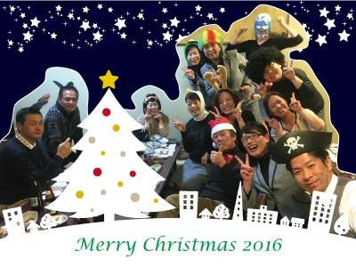 staffblog201612